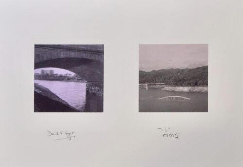 """Aberdeen // Yubari"" Print Work"